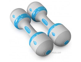 Aznze Adjustable Dumbbell 2.2-4.4 lbs and 4-22 lbs Weight Options Non-Slip Neoprene Hand All-Purpose Home Gym Office